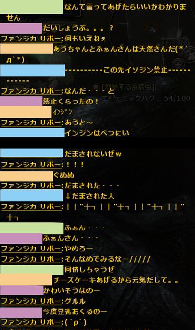 wo_20120824_6.jpg