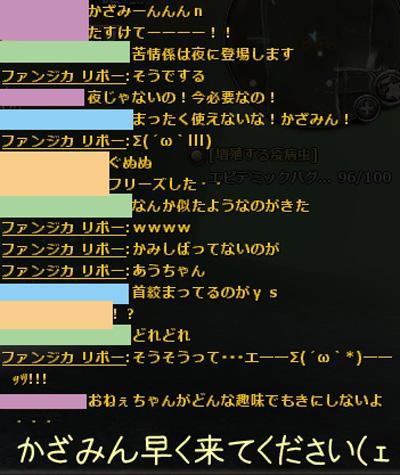 wo_20120824_7.jpg