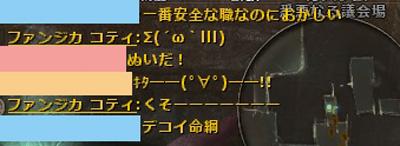 wo_20120827_11.jpg