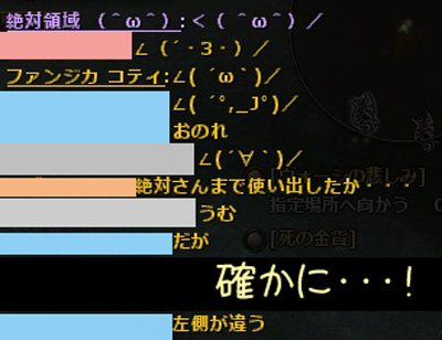 wo_20120827_13.jpg