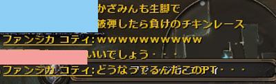wo_20120827_5.jpg