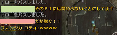 wo_20120827_8.jpg