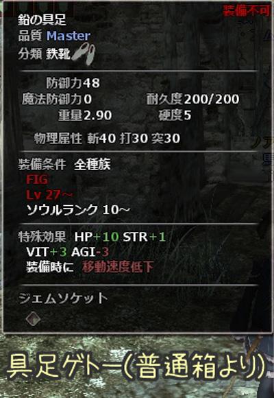 wo_20120828_3.jpg