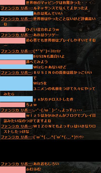 wo_20120905_2.jpg