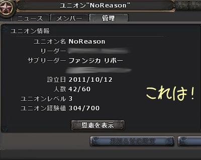 wo_20120908_3.jpg