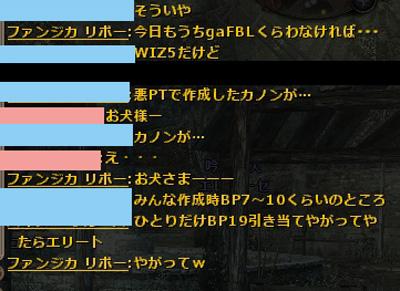 wo_20120908_6.jpg