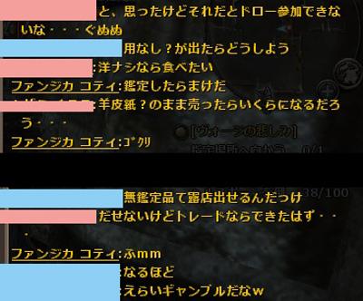 wo_20120908_7.jpg