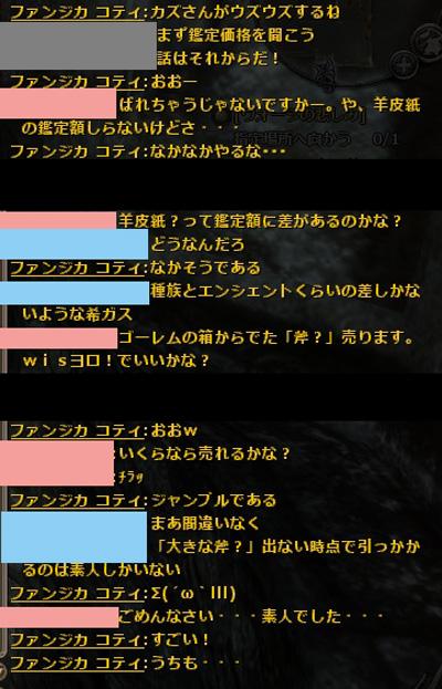 wo_20120908_8.jpg