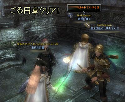 wo_20120914_4.jpg
