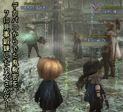 wo_20120916_2.jpg