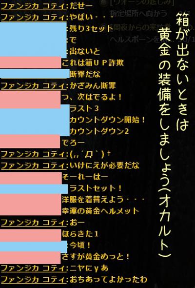 wo_20120916_3.jpg