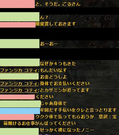 wo_20120920_1.jpg