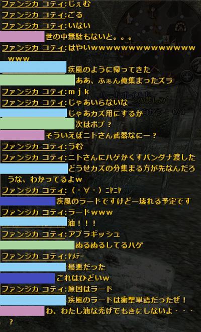 wo_20120922_2.jpg
