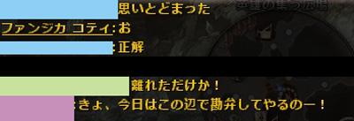 wo_20120922_5.jpg