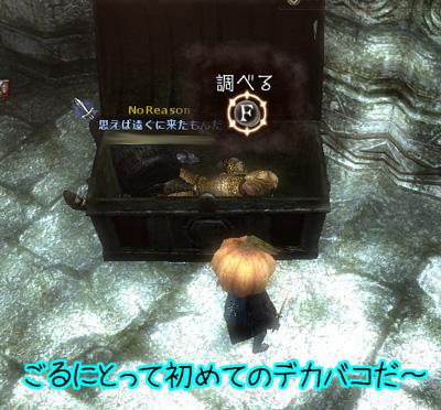 wo_20120924_4.jpg