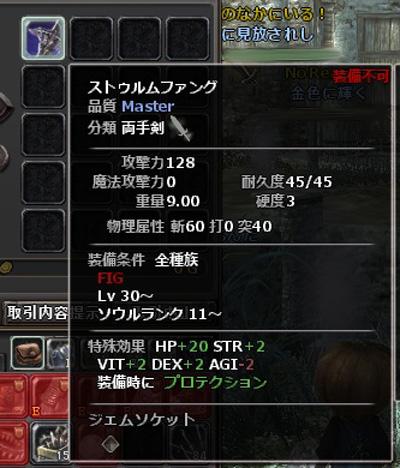 wo_20120924_8.jpg