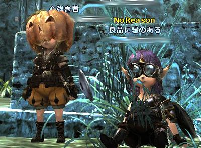 wo_201210<br />02_3.jpg
