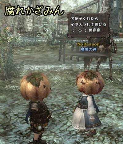 wo_20121005_4.jpg