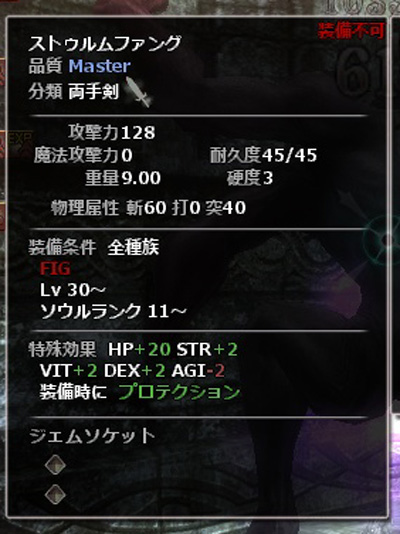 wo_20121009_0.jpg