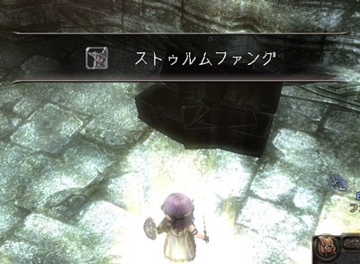 wo_20121009_01.jpg