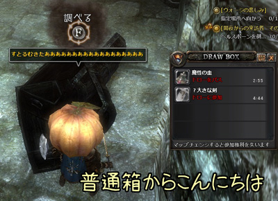 wo_20121009_02.jpg