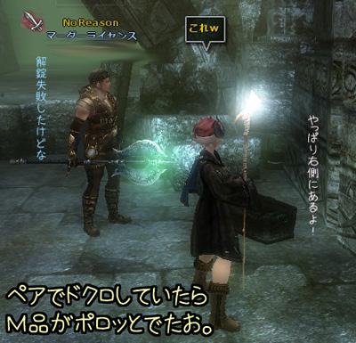 wo_20121009_1.jpg
