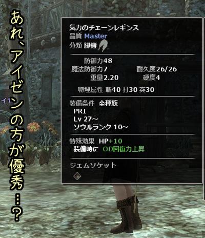 wo_20121009_2.jpg