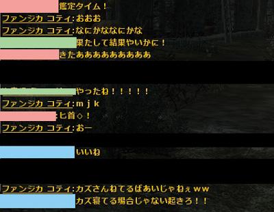 wo_20121010_1.jpg