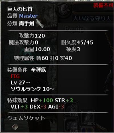 wo_20121010_4.jpg