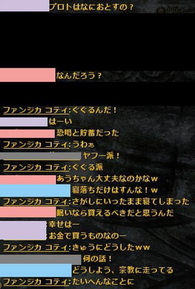 wo_20121010_8.jpg