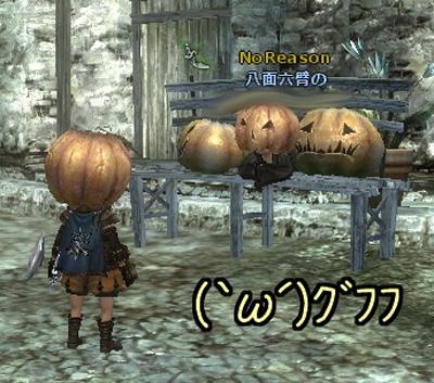 wo_20121012_1.jpg