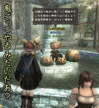 wo_20121012_4.jpg