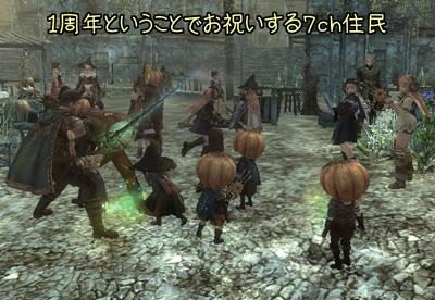 wo_20121014_2.jpg