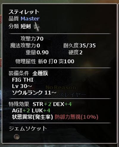wo_20121014_5.jpg