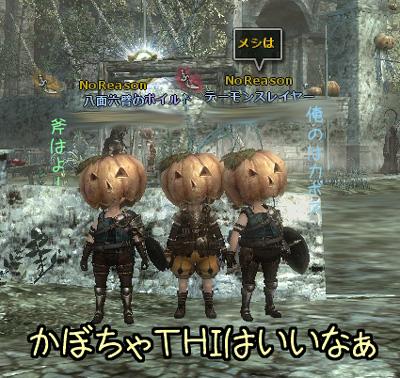 wo_20121016_2.jpg