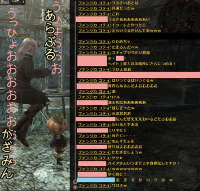 wo_20121021_2.jpg