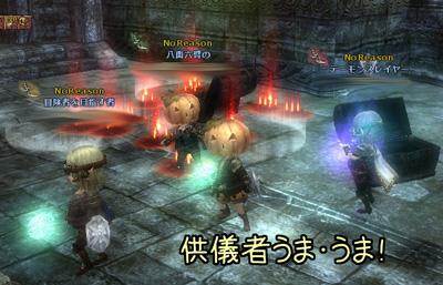 wo_20121021_3.jpg