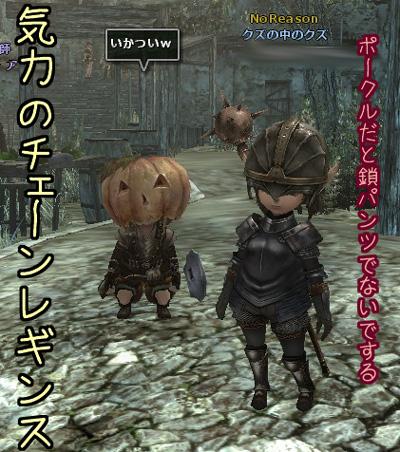 wo_20121024_2.jpg