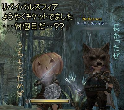wo_20121024_3.jpg