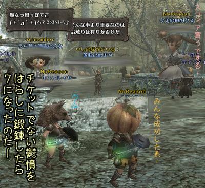 wo_20121024_4.jpg