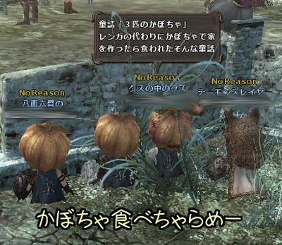 wo_20121024_5.jpg