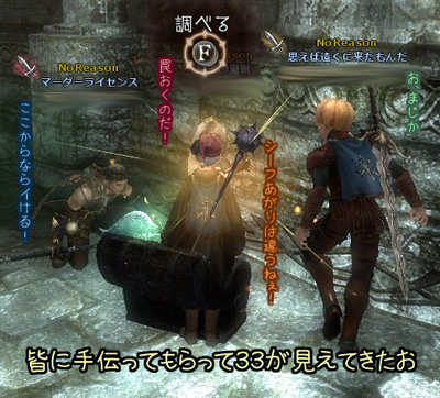 wo_20121027_1.jpg