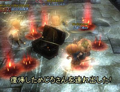 wo_20121027_2.jpg