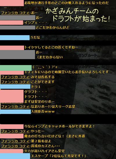 wo_20121029_3.jpg