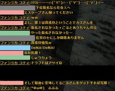wo_20121029_4.jpg