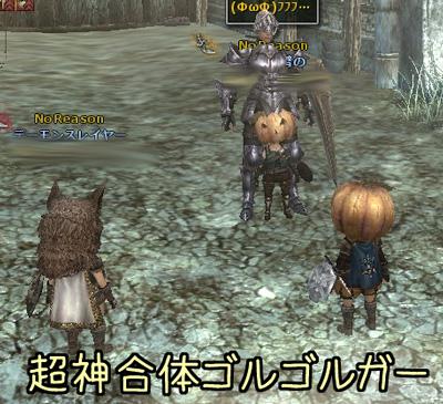 wo_20121029_5.jpg