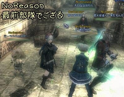 wo_20121030_10.jpg