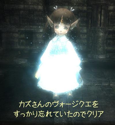 wo_20121030_2.jpg
