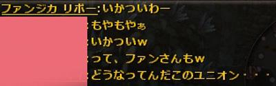 wo_20121030_4.jpg