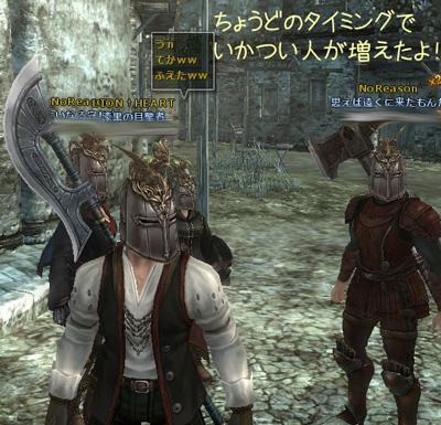 wo_20121030_5.jpg